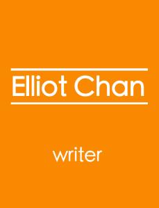 ElliotPortfolio
